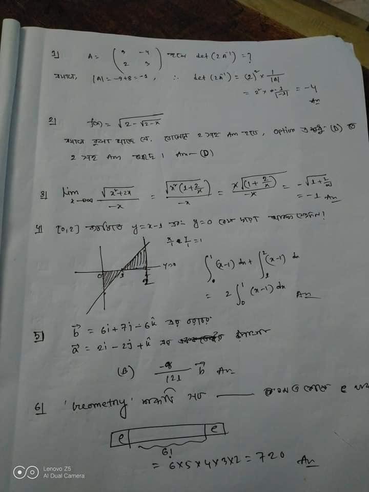 DU A unit Math solution (Written) (2019-2020)