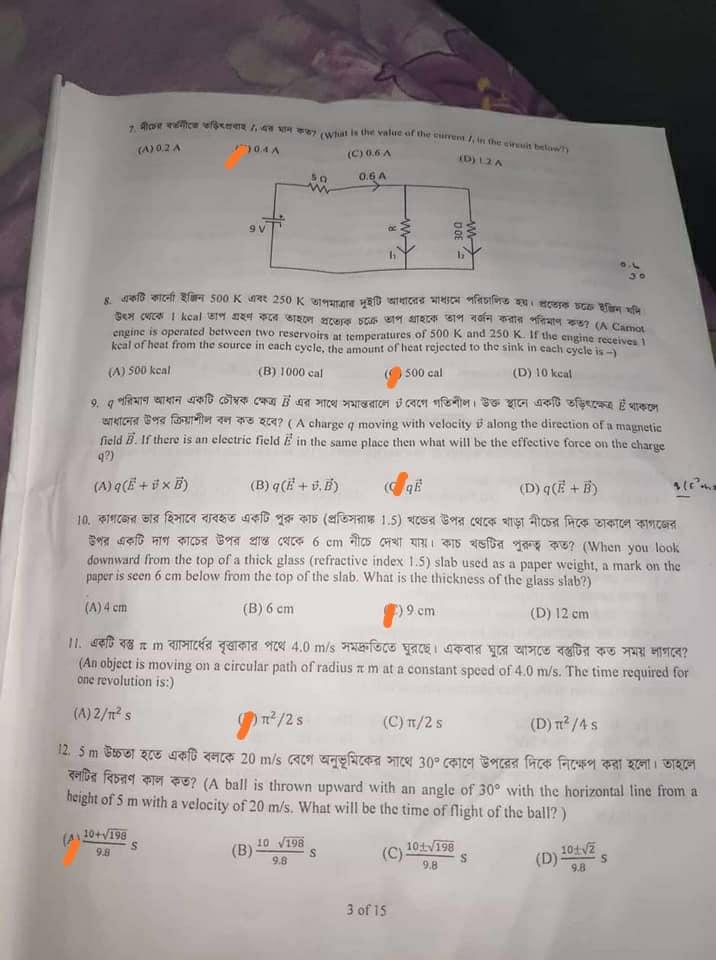 DU A unit physics solution