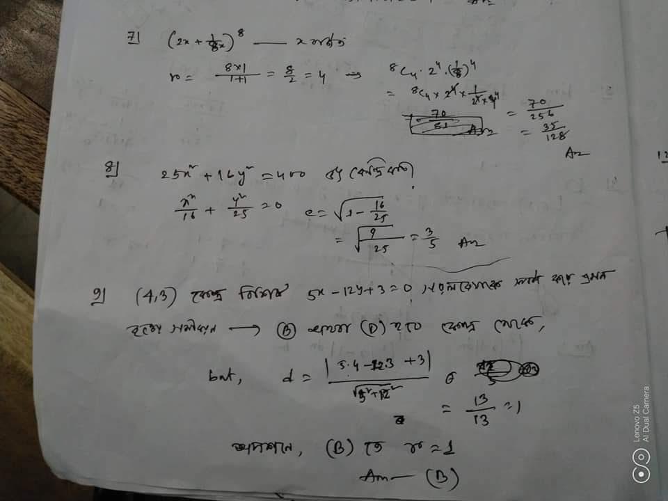 DU A unit Written Math solution