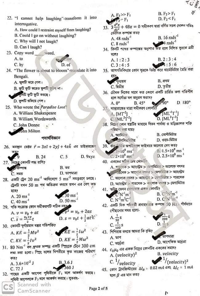 cu b unit question solution 2019-20 (2)