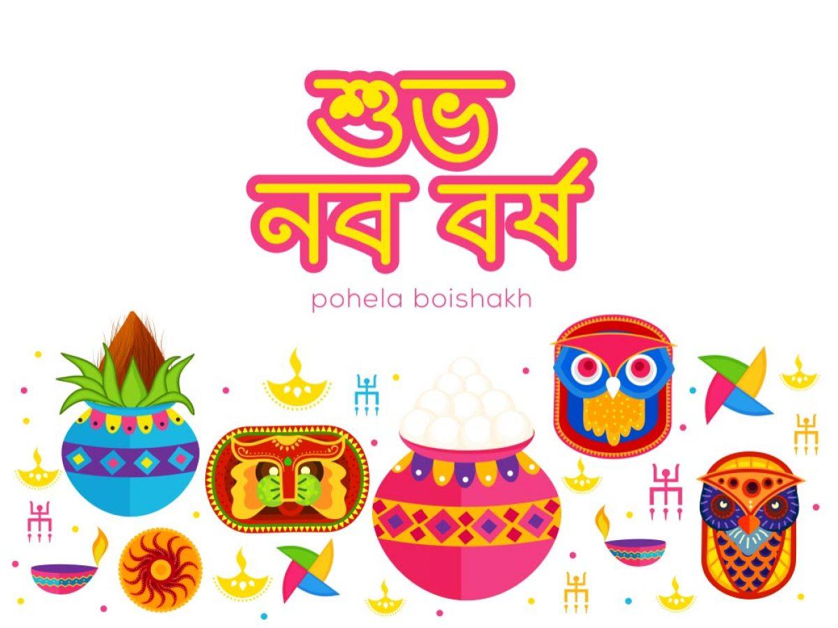 pohela boishakh image