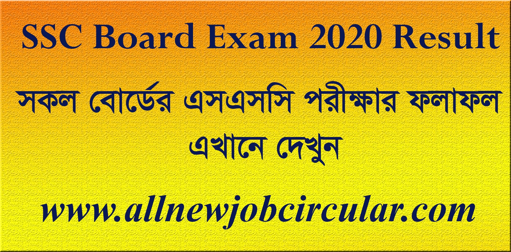 ssc board exam 2020 result