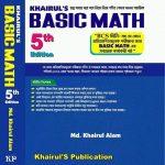 khairul basic math pdf