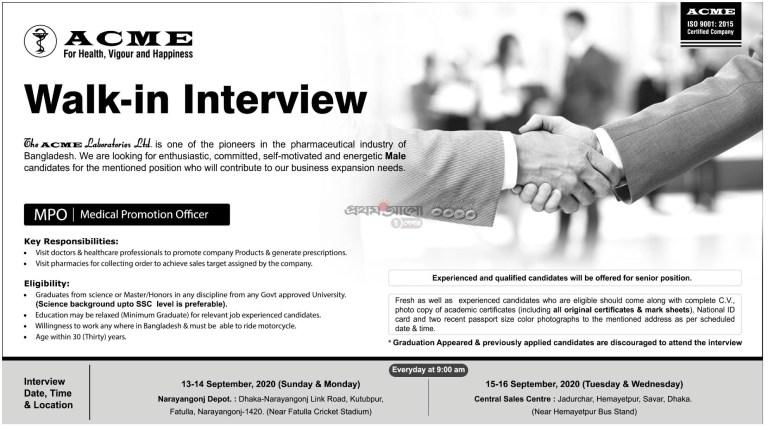 ACME Laboratories Ltd job Circular 2020
