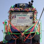 Banglabandha Express Schedule time table