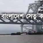 bridge authority question solution