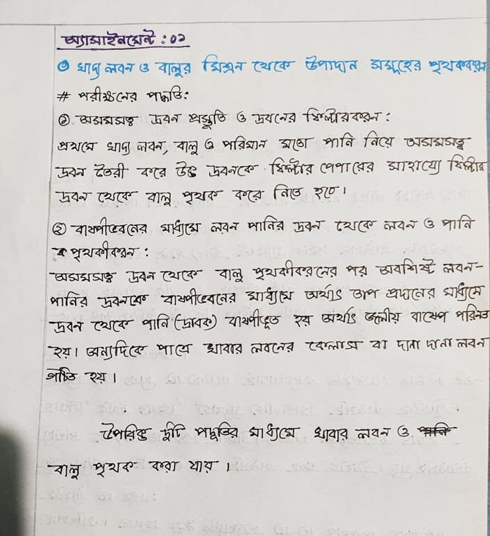 chemistry answer class 9